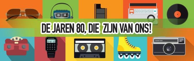 jaren80-hdr.jpg
